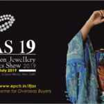Awards for Best Design and Display Stands during 12th edition of Indian Fashion Jewellery & Accessories (IFJAS) at India Exposition Mart Limited, Greater Noida