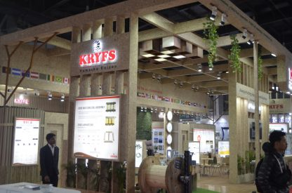 ELECRAMA 2020 - The Propshop bags the Best Stall Design